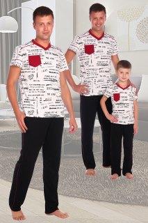 Купить Пижама мужская 000100115 в розницу
