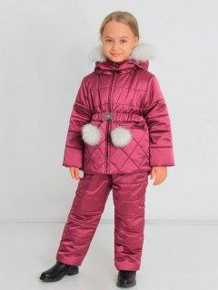 Купить Костюм зимний детский 004900049 в розницу