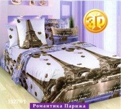 Купить КПБ Бязь 2-спальное с европростыней 006800244 в розницу