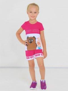 Купить Костюм для девочки 025701284 в розницу