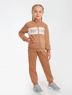 Купить Костюм для девочки 025701340 в розницу