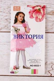 Купить Колготки детские 026100672 в розницу