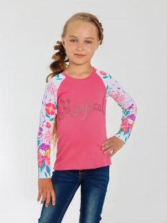 Купить Джемпер для девочки 026200641 в розницу