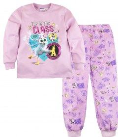 Купить Пижама джемпер+брюки  026400665 в розницу