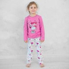 Купить Пижама джемпер+брюки  026400670 в розницу
