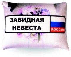 Купить Антистрессовая подушка Авто номер 037900083 в розницу