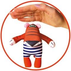 Купить Антистрессовая игрушка-брелок Тигр 037900098 в розницу