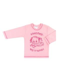 Купить Джемпер детский 042700155 в розницу