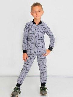 Купить Пижама детская 043001240 в розницу
