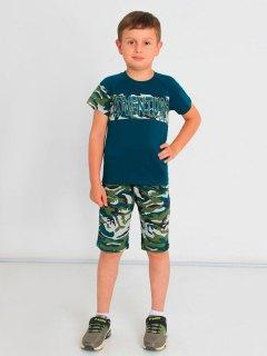 Купить Костюм для мальчика 043001314 в розницу