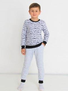 Купить Домашний костюм для мальчика 043001342 в розницу