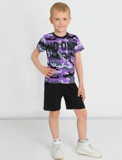 Купить Костюм для мальчика 043001349 в розницу