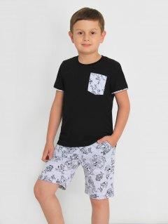 Купить Костюм домашний для мальчика 043001350 в розницу