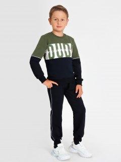 Купить Костюм для мальчика 043001367 в розницу