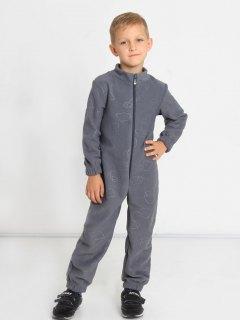 Купить Комбинезон для мальчика 043001408 в розницу