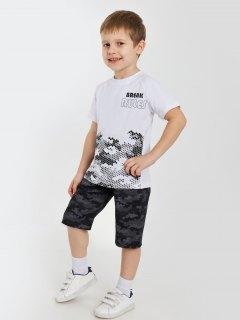 Купить Костюм для мальчика 043001427 в розницу