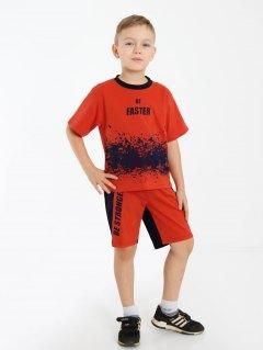 Купить Костюм для мальчика 043001428 в розницу