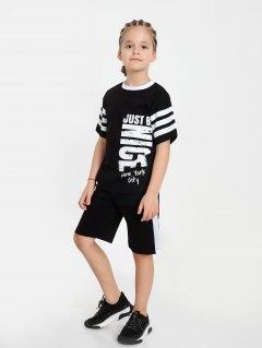 Купить Костюм для мальчика 043001440 в розницу