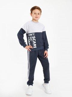 Купить Костюм для мальчика 043001449 в розницу