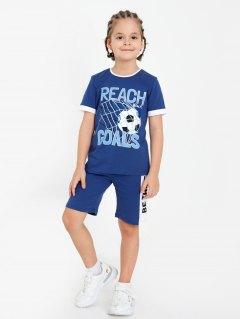 Купить Костюм для мальчика 043001457 в розницу