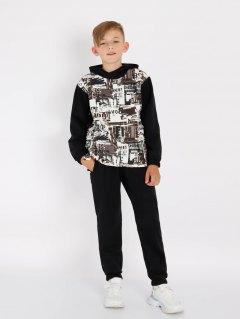 Купить Костюм для мальчика 043001459 в розницу