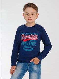 Купить Свитшот детский 048000349 в розницу