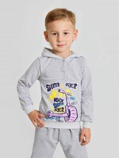 Купить Джемпер для мальчика 048000358 в розницу