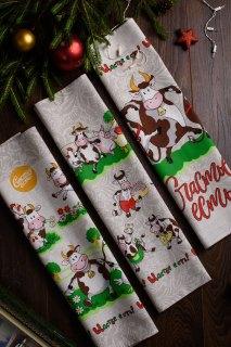 Купить Набор полотенец Счастье есть 056300570 в розницу