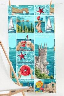 Купить Полотенце пляжное вафельное 060400064 в розницу