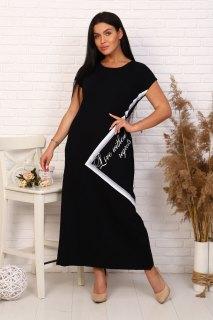 Купить Платье женское 065101023 в розницу