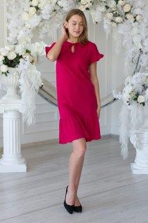 Купить Платье женское 065209685 в розницу