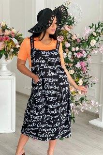 Купить Сарафан женский 065501438 в розницу
