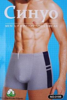 Купить Трусы мужские (упаковка-2 шт) 066001633 в розницу