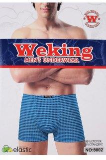 Купить Трусы мужские (упаковка-2 шт) 066001639 в розницу