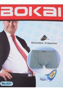 Купить Трусы мужские (упаковка-2 шт) 066001642 в розницу