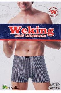 Купить Трусы мужские (упаковка-2 шт) 066001649 в розницу