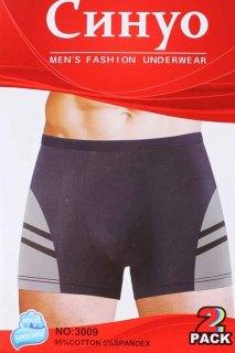 Купить Трусы мужские (упаковка-2 шт) 066001652 в розницу