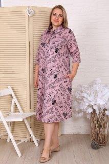 Купить Халат женский 071001757 в розницу