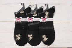 Купить Носки женские - упаковка 10 шт 073001773 в розницу