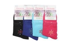 Купить Носки женские - упаковка 12 шт 073001787 в розницу