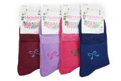 Купить Носки женские - упаковка 12 шт 073001788 в розницу