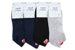Купить Носки мужские - упаковка 12 шт 073001791 в розницу