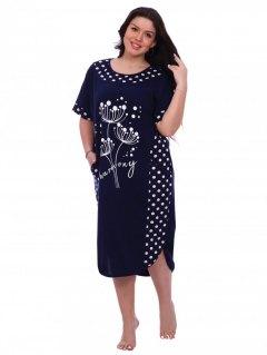Купить Платье женское  074100219 в розницу
