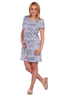 Купить Платье женское 074100223 в розницу