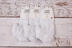 Купить Носки детские - упаковка 12 шт 078001020 в розницу