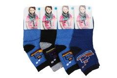 Купить Носки детские - упаковка 12 шт 078001037 в розницу
