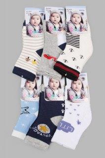 Купить Носки детские - упаковка 12 шт 078001057 в розницу