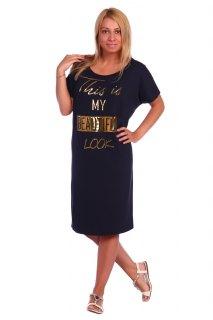 Купить Платье женское 087400916 в розницу