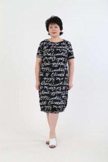 Купить Платье женское 087401064 в розницу