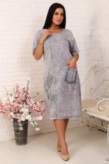 Купить Платье женское  087401090 в розницу